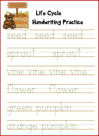Pumpkin Handwriting Sheet